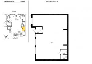 Коммерческое помещение 130,69 кв.м. Соло-Групп Гранвиль